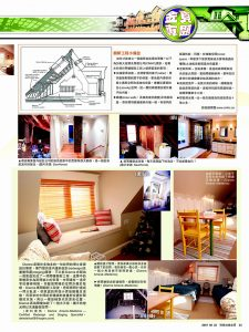 page 2 ming pao thursday supplement – february 22, 2007